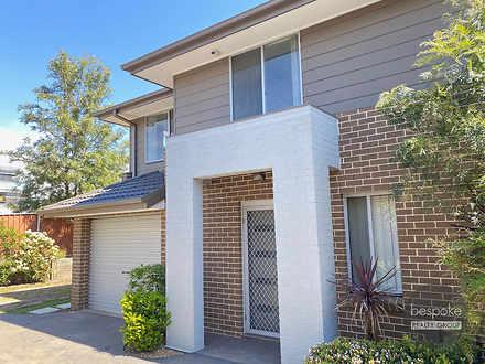 5/90-92 Cox Avenue, Penrith 2750, NSW Townhouse Photo