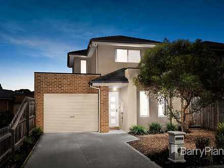 3 Nirvana Drive, South Morang 3752, VIC House Photo