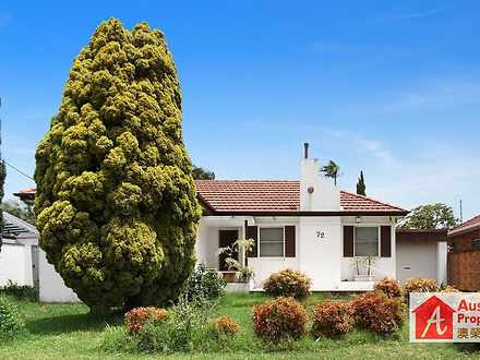 72  Harslett Crescent, Beverley Park 2217, NSW House Photo