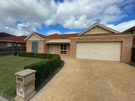 11 Tiffany Grove, South Morang 3752, VIC House Photo