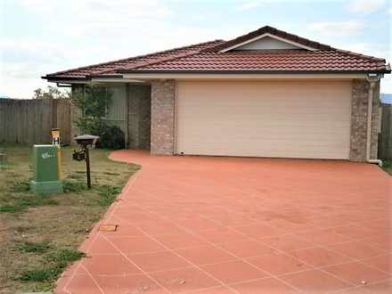 8 Sugars Place, Bundamba 4304, QLD House Photo