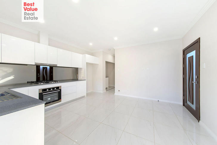 5A Cormo Way East, Box Hill 2765, NSW Other Photo