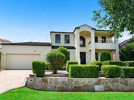 9 Eastbourne Way, Bella Vista 2153, NSW House Photo
