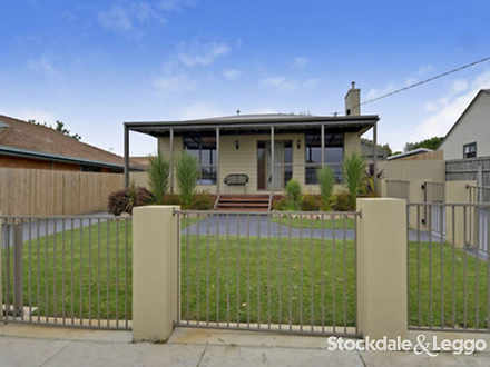 13 Chenhall Crescent, Traralgon 3844, VIC House Photo