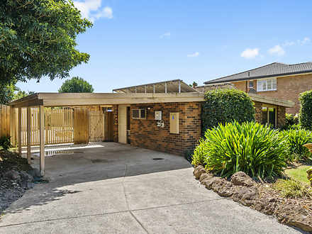 47 Taylors Lane, Rowville 3178, VIC House Photo