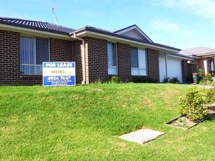 105 Mckeachie  Drive, Aberglasslyn 2320, NSW House Photo
