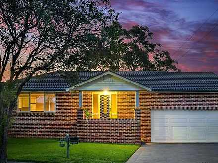 4 Eos Place, Schofields 2762, NSW House Photo