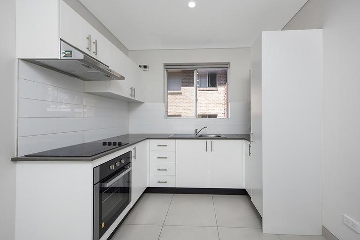 2/7 Hampstead Road, Homebush West 2140, NSW Unit Photo