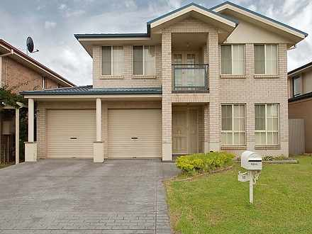 11 Kilough Street, Kellyville Ridge 2155, NSW House Photo