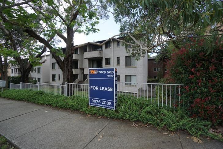 3/165 Herring Road, Macquarie Park 2113, NSW Apartment Photo