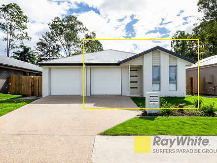 7A Love Street, Upper Caboolture 4510, QLD House Photo