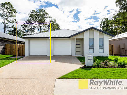 7B Love Street, Upper Caboolture 4510, QLD House Photo