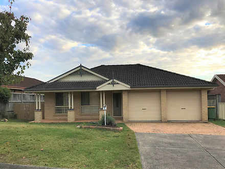8 Manchurian Way, Wadalba 2259, NSW House Photo