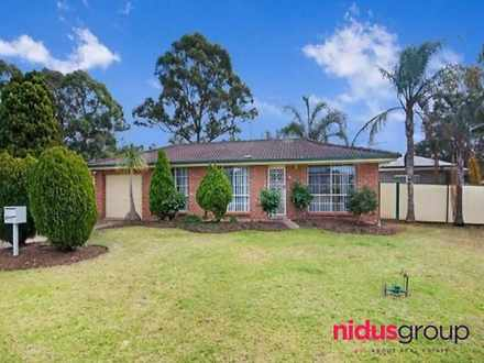 8 Werona Avenue, Claremont Meadows 2747, NSW House Photo