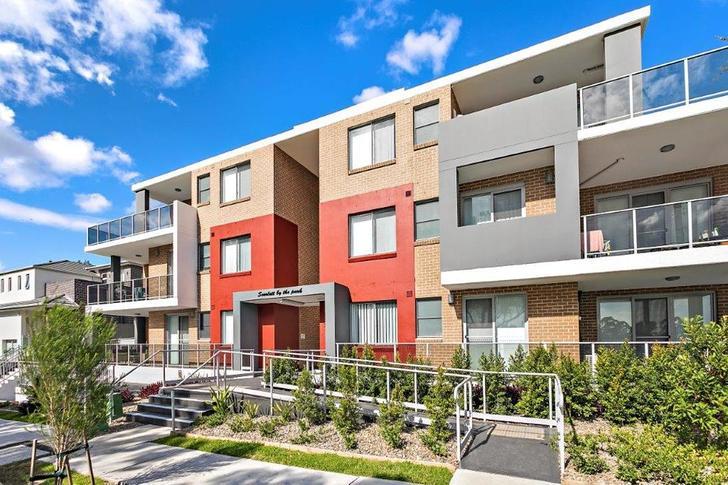 8/39-41 Trafalgar Street, Peakhurst 2210, NSW Apartment Photo