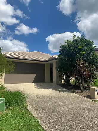 6 Cockatoo Place, Rochedale 4123, QLD House Photo