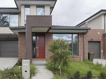 10C Highfield Road, Chadstone 3148, VIC Townhouse Photo
