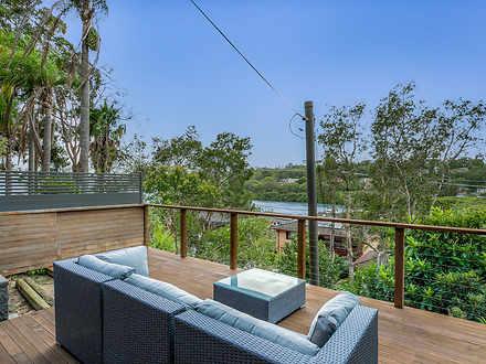 10A Balandra Place, Kareela 2232, NSW Apartment Photo