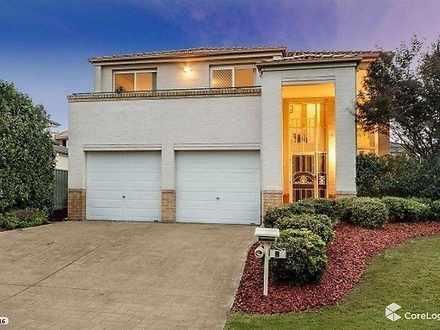 9 Essington Way, Glenwood 2768, NSW House Photo
