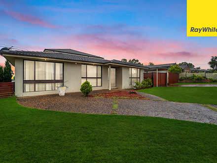 132 Minchin Drive, Minchinbury 2770, NSW House Photo