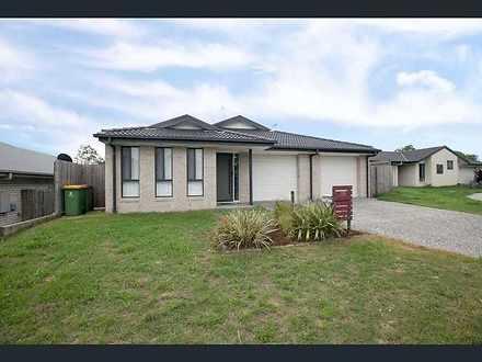 16A Weston Court, Bellbird Park 4300, QLD Unit Photo