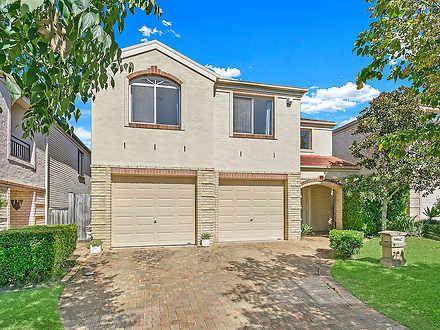 26 Summit Court, Glenwood 2768, NSW House Photo