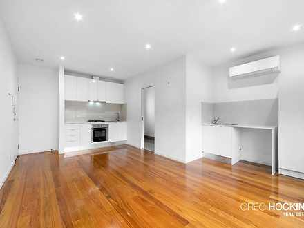 46 Bursaria Drive, Caroline Springs 3023, VIC Studio Photo