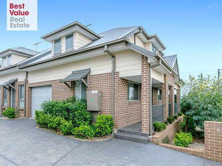 1/3 Australia Street, St Marys 2760, NSW Townhouse Photo