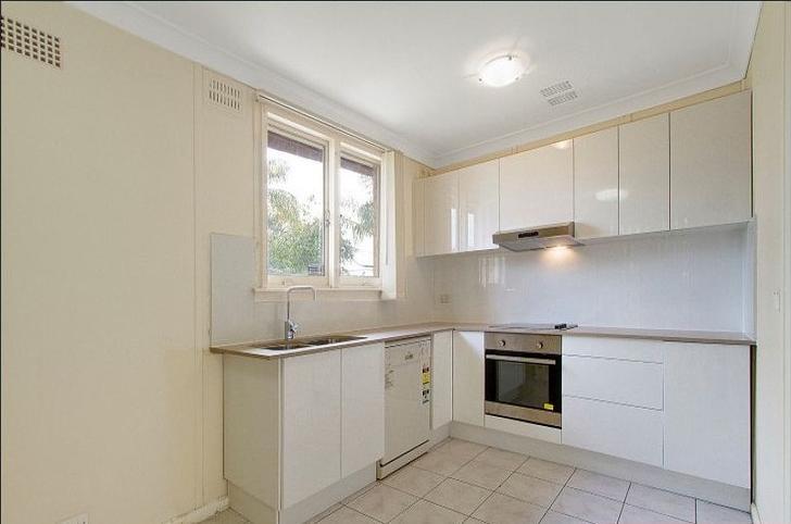 3 Riddell Crescent, Blackett 2770, NSW House Photo