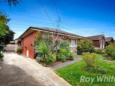 49 Kambara Drive, Mulgrave 3170, VIC House Photo