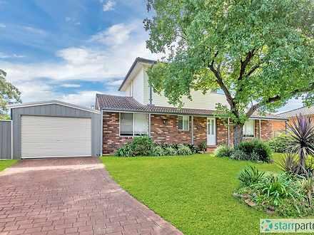 7 Phillip Place, Mcgraths Hill 2756, NSW House Photo