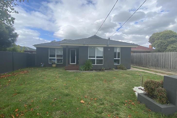 22 Jillian Street, Cranbourne 3977, VIC House Photo
