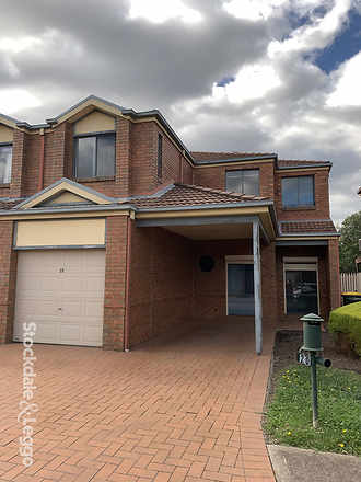 20 Ironbark Drive, Bundoora 3083, VIC Townhouse Photo