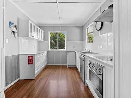4 Reynton Street, Currumbin Waters 4223, QLD House Photo