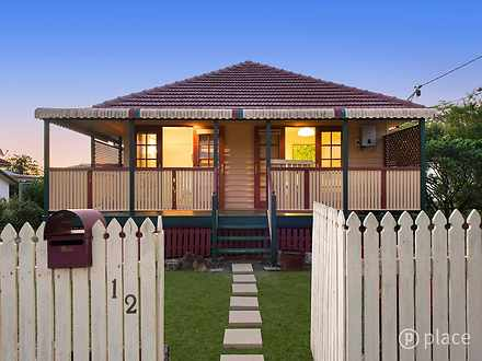 12 Cale Street, Upper Mount Gravatt 4122, QLD House Photo