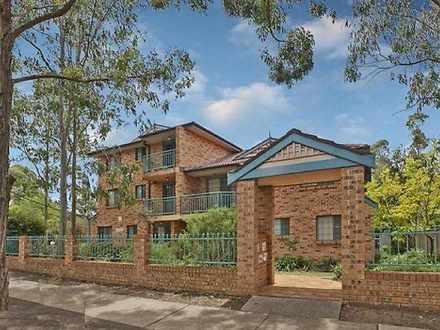 9249-251 Dunmore Street, Wentworthville 2145, NSW Unit Photo