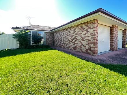 2 Bargo Close, Prestons 2170, NSW House Photo