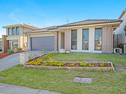 12 Mersey Street, Upper Coomera 4209, QLD House Photo