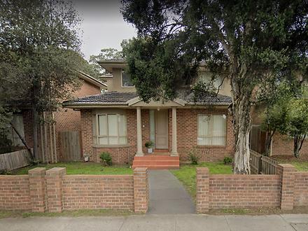 3/47 Aurisch Avenue, Glen Waverley 3150, VIC Townhouse Photo