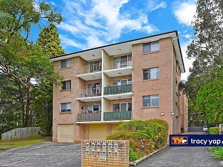 4/29 Fontenoy Road, Macquarie Park 2113, NSW Unit Photo