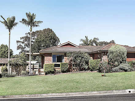 43 Poplar Crescent, Bradbury 2560, NSW House Photo