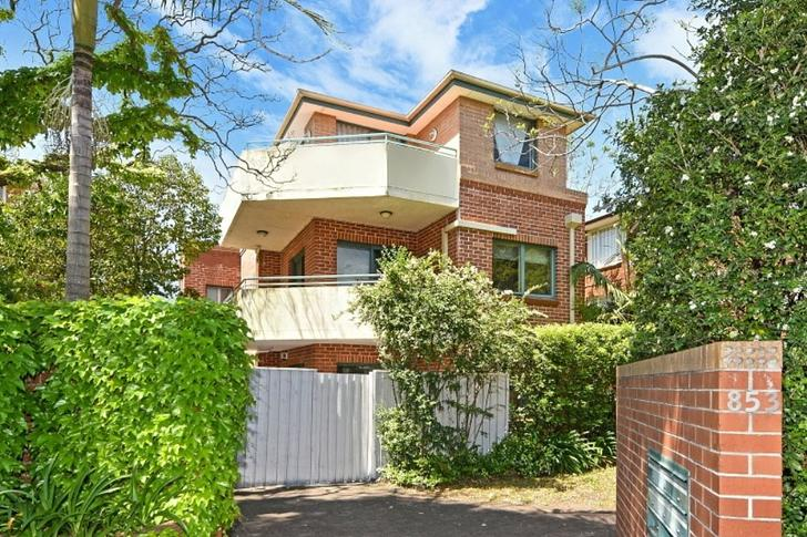 1/853 Pacific Highway, Chatswood 2067, NSW Apartment Photo