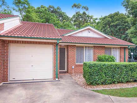 4/6-8 Girraween Road, Girraween 2145, NSW House Photo