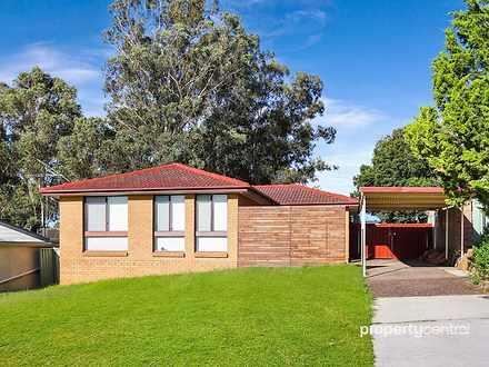 3 Hyton Place, Cranebrook 2749, NSW House Photo