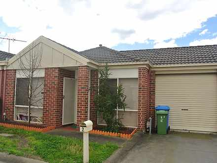 2/96 Botanical Grove, Doveton 3177, VIC Unit Photo