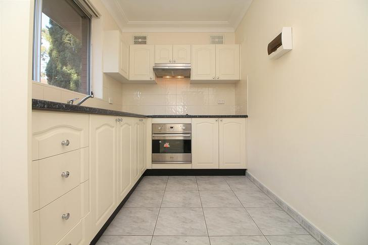 8/118 O'connell Street, North Parramatta 2151, NSW Apartment Photo