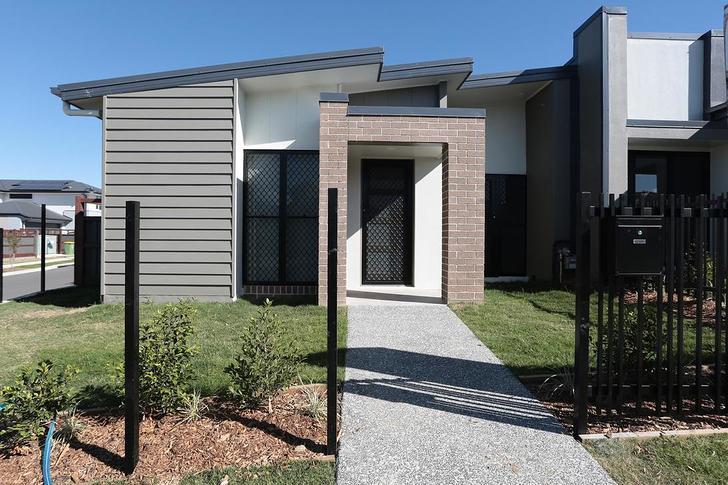 197 Barrams Road, South Ripley 4306, QLD House Photo
