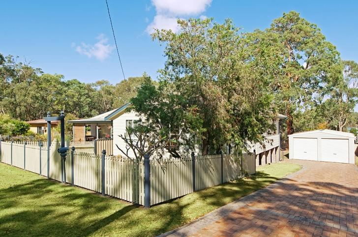 24 Silverwater Road, Silverwater 2264, NSW House Photo