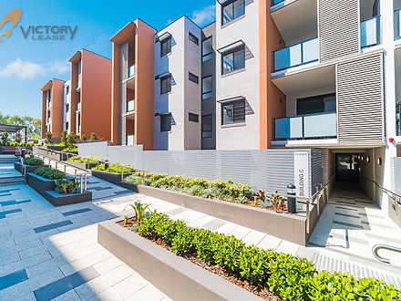 C122/5 Adonis Avenue, Rouse Hill 2155, NSW Apartment Photo
