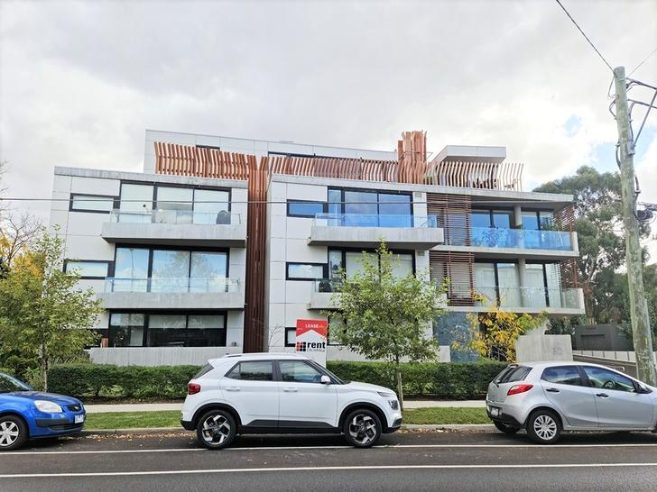 205/28-30 Station Street, Fairfield 3078, VIC Apartment Photo